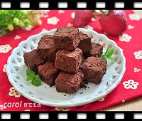 http://caroleasylife.blogspot.com/2015/08/truffles-chocolate.html
