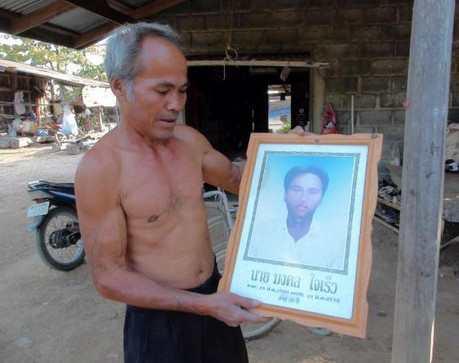 Hombre Tailandes