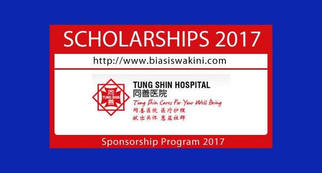 Sponsorship Program 2017