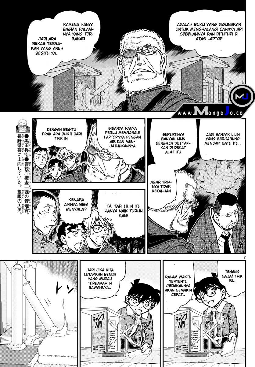 chapter sub 2 Watch jojo's bizarre adventure: diamond is unbreakable - chapter 1 episode 1 eng sub online in high quaily | vip #2: in a world where people can wield psychic.