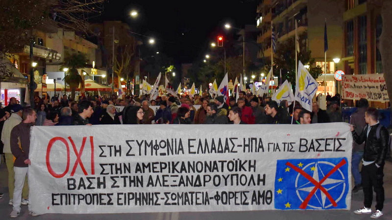 Δυναμική κινητοποίηση στην Αλεξανδρούπολη ενάντια στη Συμφωνία Ελλάδας - ΗΠΑ για τις βάσεις