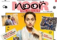 Noor 2017 Hindi Movie Watch Online