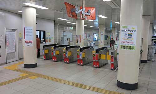 Marutamachi Station Kyoto Subway.
