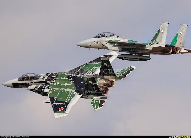 Resultado de imagen de Fuerza de Autodefensa de Japón (FAJ)