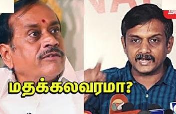 Thirumurugan Gandhi attacks BJP | Kanyakumari Protest
