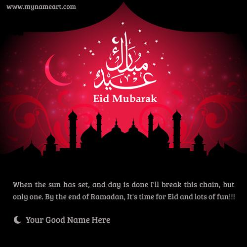 Popular eid mubarak greetings cards most selected eid mubarak ramadan eid mubarak wishes greeting card m4hsunfo