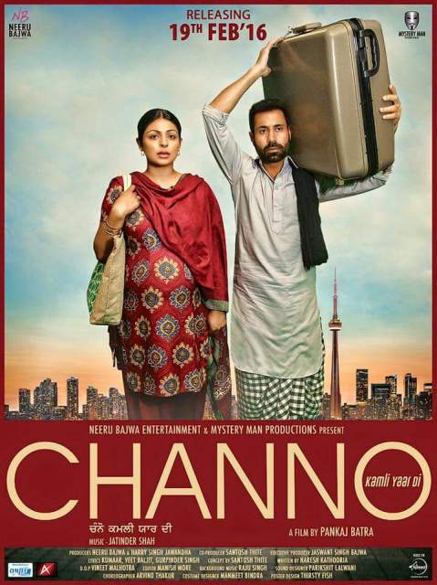 Channo Kamli Yaar Di (2016) - Official Poster