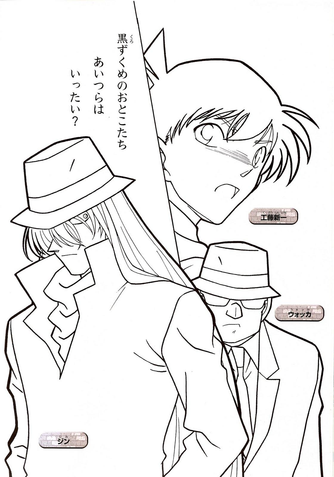 Disegni da colorare detective conan