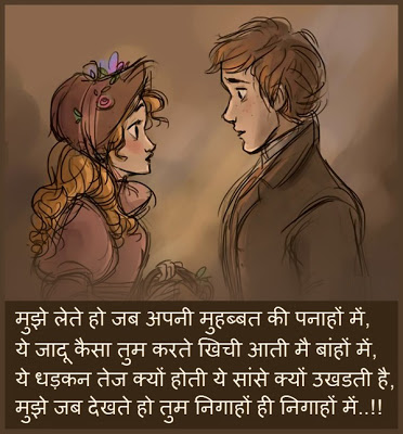 Latest Heart Touching Love Sad Shayari with Cards images