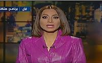 برنامج هتكلم 9/3/2017 بسمه وهبه و كشف تفاصيل إختفاء فتاة الشرقية