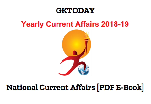 National Current Affairs Yearly pdf Download - SscTyari