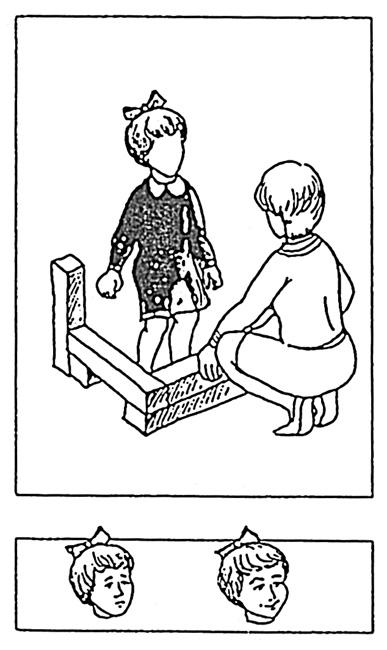 н.а рычкова поведенческие расстройства у детей стимульный материал