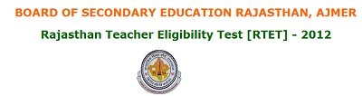 RTET 2012 NOTIFICATION AND ELIGIBILITY DETAILS