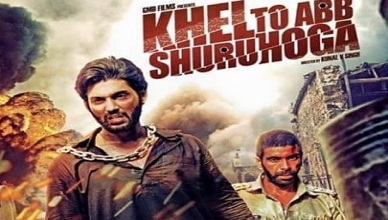 Khel To Abb Shuru Hoga Full Movie