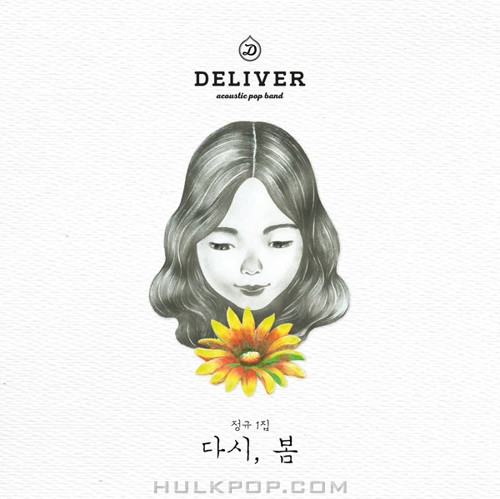 Deliver – Look Again, Spring (FLAC)