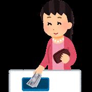 お金を支払う人のイラスト(女性)