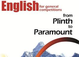 ENGLISH FROM PLINTH TO PARAMOUNT EBOOK