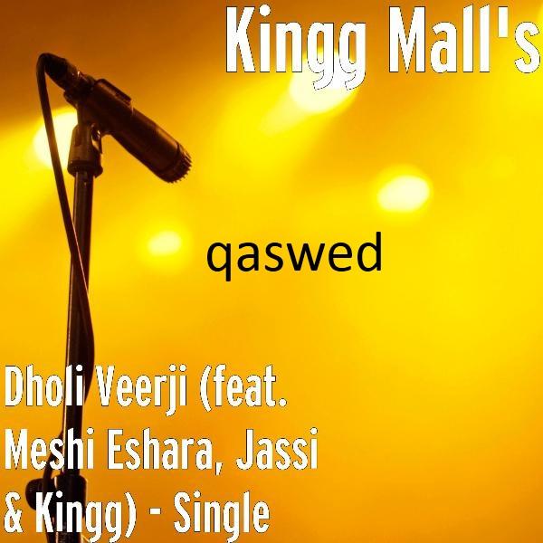 Download Song Ek Passe Tu Babbu: Dholi Veerji Ft. Meshi Eshara, Jassi