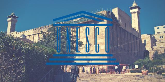 Após os Estados Unidos anunciarem a saída da Organização das Nações Unidas para a Educação, a Ciência e a Cultura (Unesco), Israel também informou, nesta quinta-feira (12), sua retirada da entidade.