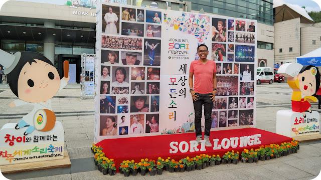 Jeonju+Int'l+Sori+Festival