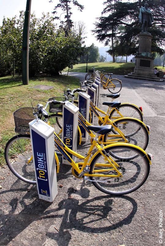 велосипед в Турине