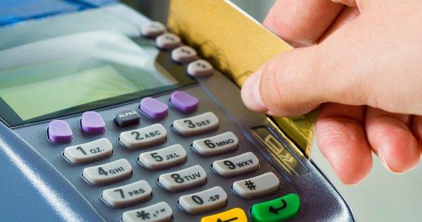 Προσοχή: Από σήμερα αλλάζουν όλα με τις ηλεκτρονικές πληρωμές - Δείτε ποιες αποδείξεις «μετράνε» (upd)
