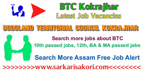 BTC Kokrajhar Recruitment