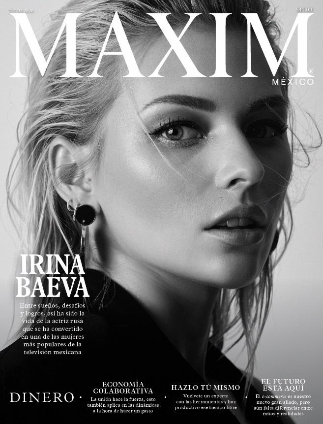 Irina Baeva - Foto 1