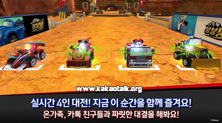 Compite a toda velocidad con Speed Racer for Kakao