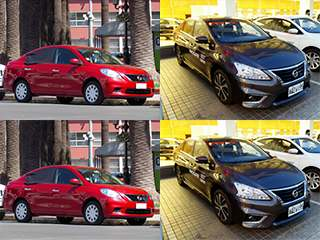 Image: Nissan Versa And Sentra