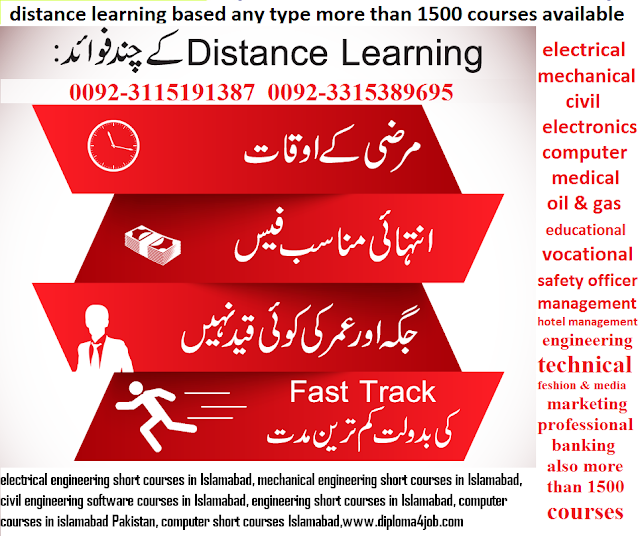 technical-diploma-courses-in-Islamabad