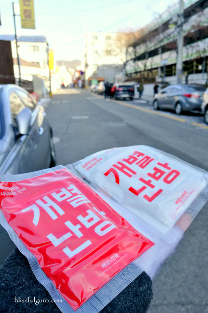 Seoul Heating Packs