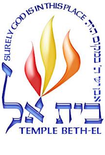 Temple Beth-El, Hillsborough, NJ logo; Removing the Stumbling Block