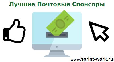 Как можно заработать в интернете почтовики как можно заработать в интернете 500 рублей без вложений