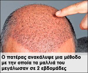 http://forestvieweu.go2cloud.org/aff_c?offer_id=873&aff_id=8016&url_id=2361