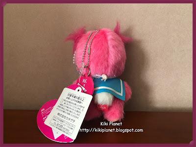 Bebichhichi Tokyo Kawaii JOL X BBCC Pink Sailor référence 258574 kiki monchhichi