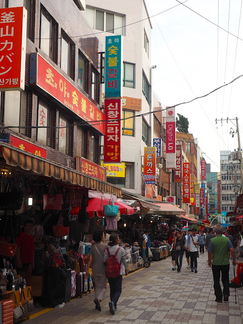 Market streets in Nampo-dong, Busan, South Korea