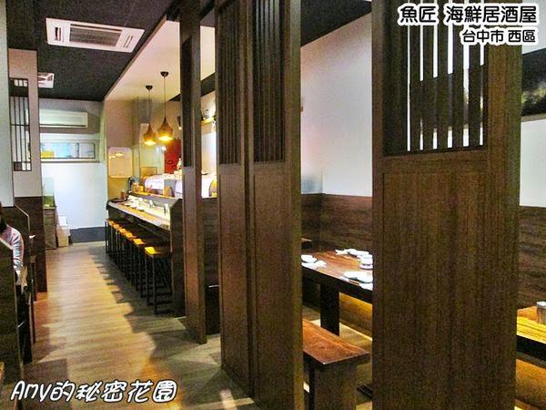 IMAG1311 - 【台中居酒屋攻略】20家居酒屋。居食屋懶人包