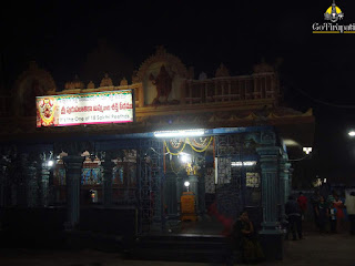 Puruhutika Devi Temple Pithapuram Andhrapradesh