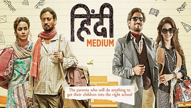 Hindi Medium Full Movie