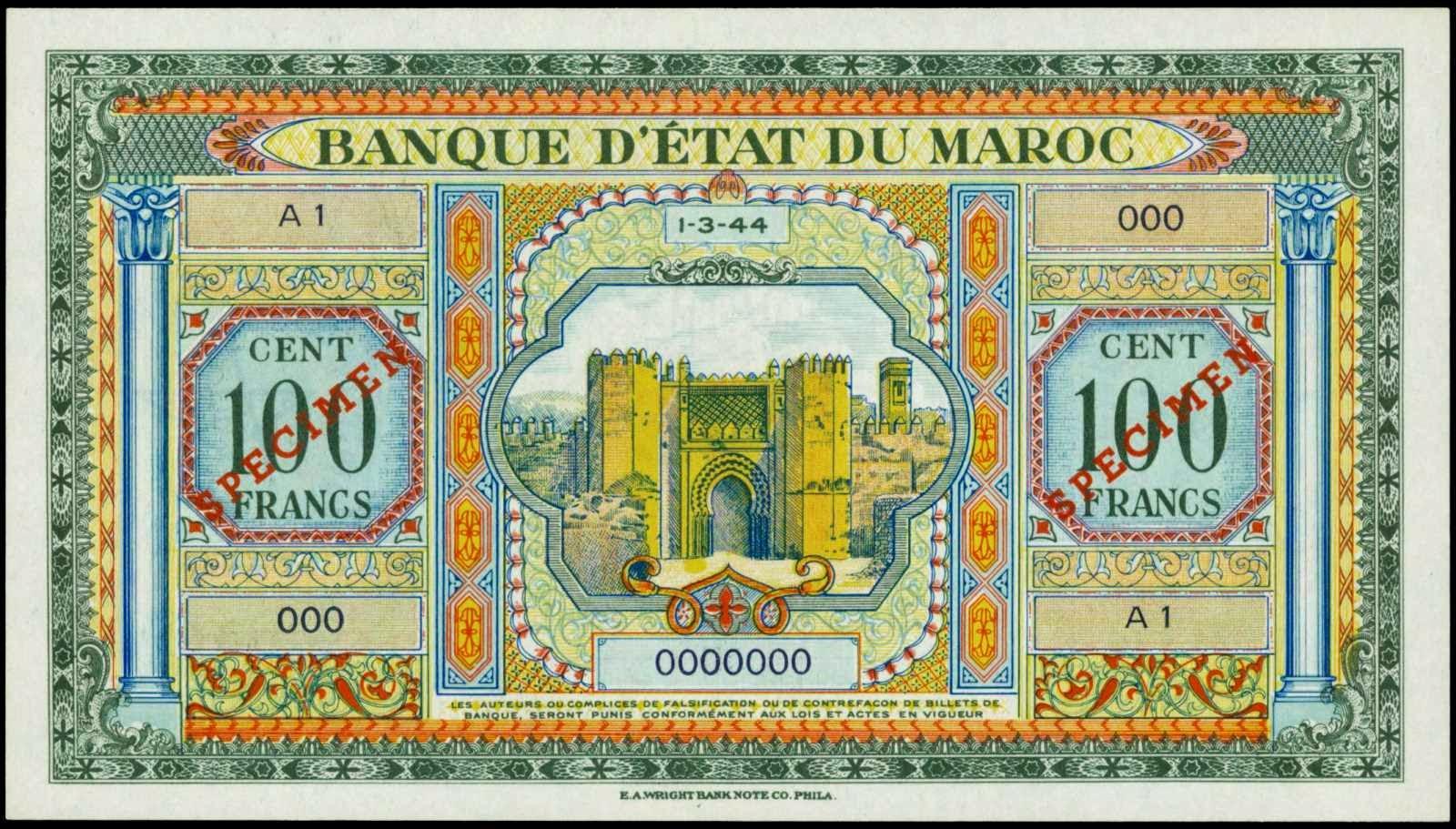 Morocco 100 Francs banknote 1944 Bab el-Mahrouk gate Fez