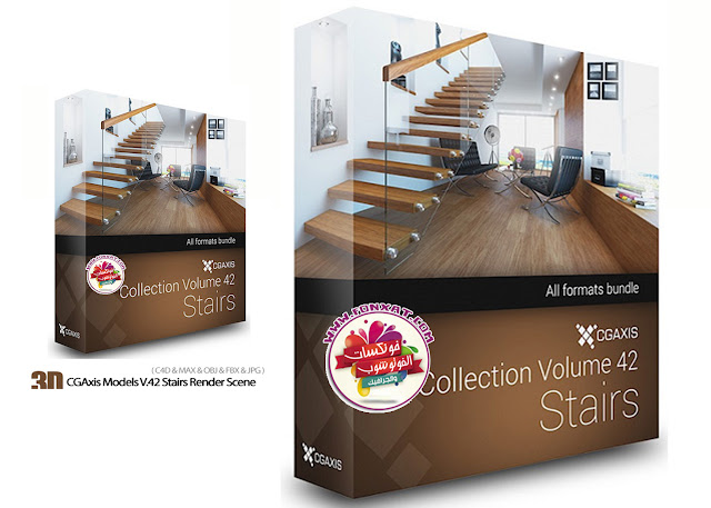 Spiral staircase diverse collection of three-dimensional models, Duplex, easy-to-Synmafvrdy, trade and Max Vieri