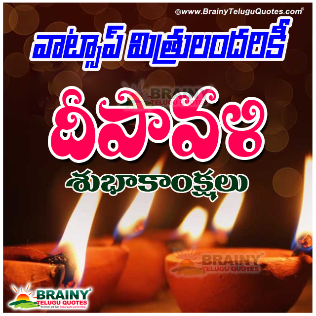 Shakespeare Quotes In Kannada: Deepawali Quotes In Telugu For Whatsapp Profile Pictures