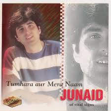 Jamshed released his first solo album