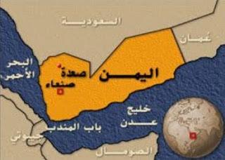 Petunjuk Nabi SAW Tentang Konflik Yaman