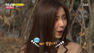 Shin Se Kyung 신세경 Running Man E241 Screencap 06