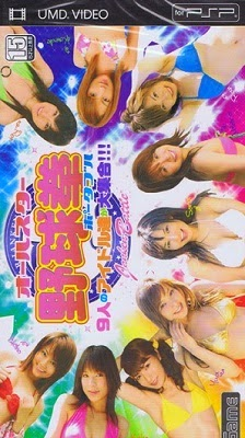 All Star Janken [Japones] +18