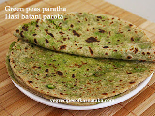 Hasi batani parota recipe in Kannada