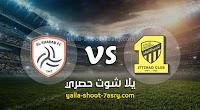 نتيجة مباراة الإتحاد والشباب اليوم السبت بتاريخ 29-02-2020 الدوري السعودي