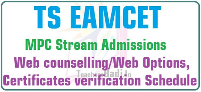 TS EAMCET 2019 MPC stream Web Options,Certificates verification Schedule(Final Phase)